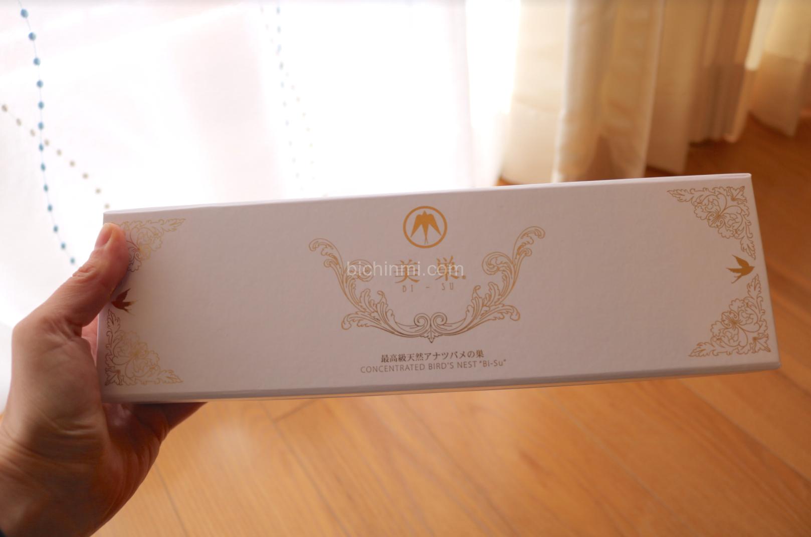 美巣16の箱