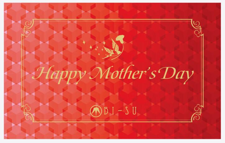 美巣の母の日のギフトカード